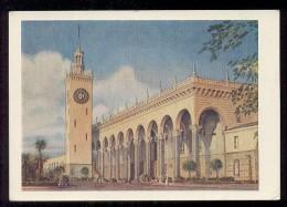 Stationery Mint 1956 Card USSR RUSSIA Architecture Sochi Railway Station Train - 1923-1991 USSR