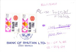 BHUTAN 2007 COMMERCIAL COVER POSTED FROM GEDU - Bhután