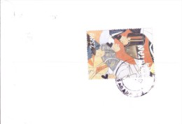 BHUTAN COMMERCIAL COVER POSTED FROM DAGANA - Bhutan