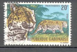 Gabun 1967 - Michel 265 O - Gabun (1960-...)