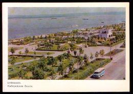 Russia USSR 1969 Stationery Postcard Kuibyshev Embankment Of The Volga River, Bus - 1923-1991 USSR