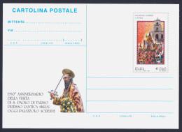 """2012 ITALIA REPUBBLICA """"SAN PAOLO TARSO - PALAZZOLO ACREIDE"""" CARTOLINA POSTALE - 6. 1946-.. Repubblica"""