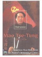 ** GRENADA CARRIOCA MAO FOGLIETTO NUOVI SHEET MNH - Mao Tse-Tung