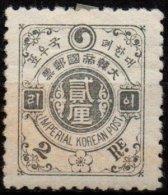 COREE - 2 R. De 1900-05 Neuf - Korea (...-1945)