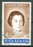 ROMANIA 1990: YT 3907 / Mi 4633, O - LIVRAISON GRATUITE A PARTIR DE 10 EUROS - Oblitérés