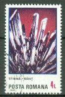 ROMANIA 1985: YT 3631 / Mi 4206, O - LIVRAISON GRATUITE A PARTIR DE 10 EUROS - Oblitérés