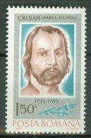ROMANIA 1984: YT 3493 / Mi 4015, ** MNH - LIVRAISON GRATUITE A PARTIR DE 10 EUROS - Neufs