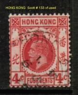 HONG KONG    Scott  # 133 VF USED - Hong Kong (...-1997)