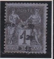 ANNULATION TYPOGRAPHIQUE DES JOURNAUX SUR N° 83 TYPE IIB  -  REF 17140 - 1876-1898 Sage (Type II)