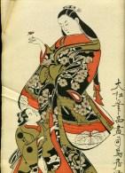 Peinture Sur Tissu  ( Peut-être Soie ) -   Japon -  Geisha   Femme -  Voir Signature - Asian Art