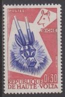 1960 - HAUTE-VOLTA - Y&T 71 - Masque Tribal Bobo/Tribal Mask Bobo (*/MH) - Haute-Volta (1958-1984)