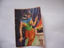 FIGURINA LAMPO STORIA D´ITALIA ANNI 50 N.59 - Adesivi