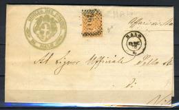 1863/65 -  Regno - Italia - Italy  -  - Sass. N. 17 - (H08092014...) F.to Biondi - 1861-78 Vittorio Emanuele II