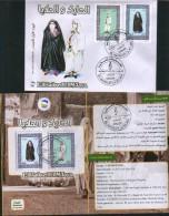 ALGERIE-FDC-El-Haik Et El- M'laya+ Document Philatelique Officiel 2014 - Algeria (1962-...)