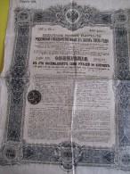 """Emprunt De L'Etat Russe  5 %  / """"Gouvernement Impérial De Russie  / 1906 ACT83 - Chemin De Fer & Tramway"""
