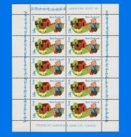 NZ 1975-0001, Health Stamps, Miniature Sheet MNH - Blocks & Sheetlets