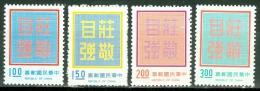 Taiwan 1972 ROCPEX '72 MNH** - Lot. 3006 - 1945-... Republik China