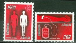 Taiwan 1977 Blood Donation Movement MNH** - Lot. 3009 - 1945-... Republik China