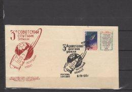 URSS - Spoutnik III - Desintegration - 10037e Orbite - 6/4/1960 - Moscou - Rusia & URSS