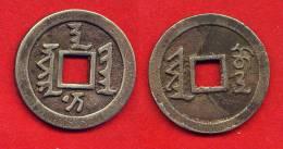 CHINE - CHINA - QING DINASTY -TIANG CONG TONG BAO - VERY   RARE  - 42,7mm - Chine