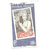 896  Réedition Du Timbre  (CLASSROUG) - Used Stamps