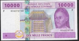 C.A.S. EQUATORIAL GUINEA P510Fa 10.000 F Signature 5 (first ! ) Dated 2002  Issued 2003 UNC. - Guinea Ecuatorial