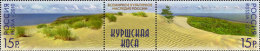 2010 Russia / Russland -Unesco Natural Heritage - Kurshsk Sand Beach - Setnant Set Of 3 V Wit Sand Parts-  Paper - MNH** - Fehldrucke