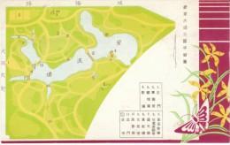Shinkyo (now Changchun) China, Map Of Daido Park, C1930s Vintage Postcard - China