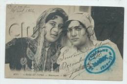 Femmes (Maroc) : Portrait De 2 Femmes Mauresques En 1917 (animé) PF + Oblitération Campagne Du Maroc - Altri