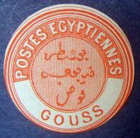 Interpostal  Seals  Of  Egypt, GOUSS - Officials