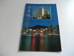 Cartolina Postale Carte Postale Hong Kong Holiday Inn - Cina (Hong Kong)