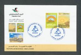 Palestine 281, Rfdc,  Palestinian Authority, 2014, Popular Resistance Bab Al Shams, FDC 2 Stamps. MNH. - Palestina