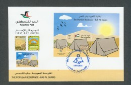 Palestine 284, Rfdc,  Palestinian Authority, 2014, Popular Resistance Bab Al Shams, FDC Block 45. MNH. - Palestina