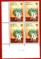 1984  -  BELGIQUE  N°  2123**   Bloc  De  4  Timbres  Neufs - Collections