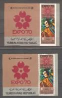 2 Hojitas Dentada Y Sin Dentar Osaka 1970 - Yemen