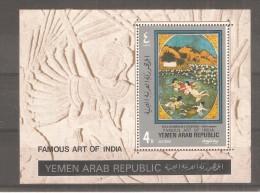 Hojita Bloque Famous Art Of India. - Yemen