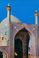 AK IRAN THE DOME AND MINARET OF SHAH MOSQUE  ISFAHAN ,PUBLISH BY TABANFAR,NASER,TEHERAN ALTE POSTKARTEN - Iran