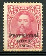 1896 Hawaii 2 Cent King Kalakaua Overprint Issue #66 - Hawaii