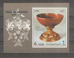 Hb  De Yemen Tresor Master Pieces. - Yemen