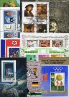 Kosmos Motive Block-Puzzle PF 10 Blocks/Kleinbogen O 50€ Sport Kunst Bloque Hojita Bloc Art Sheet M/s Sheetlet Bf Topics - Stamps