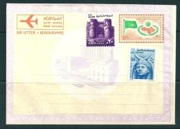 Egypt 1973 Air Letter - Airmail
