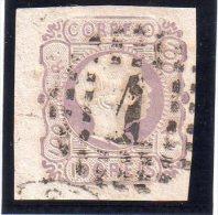 PORTUGAL : N°8 OBL . 1855/56 . TB . SIGNE BRUN . - Marcophilie
