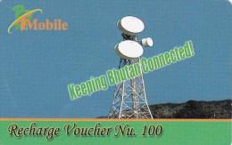Bhutan, Nu.100, Keeping Bhutan Connected, Satellite Disks, 2 Scans - Bhutan