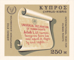 Cyprus 1968 Human Rights Declaration Souvenir Sheet MNH - Unclassified