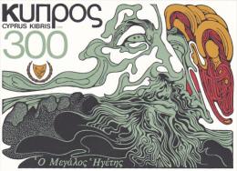 Cyprus 1978 Archbishop Makarios Souvenir Sheet MNH - Unclassified