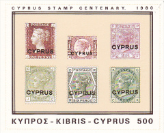 Cyprus 1980 Stamp Centenary Souvenir Sheet MNH - Unclassified