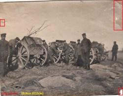Orig. Photo Allemande-Matériel Roulant Canon Soldats Allemand (PAYS DE L´EST-Guerre14-18)2scans - War 1914-18