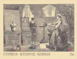 Cyprus 1984 St Lazarus Church Interior Souvenir Sheet MNH - Unclassified