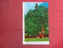 Taiwan   - Aboriginal Ami Girls -- ---- ----  Ref 1486 - Taiwan