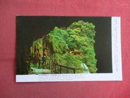 Taiwan   - Evergreen  Waterfall-- ---- ----  Ref 1486 - Taiwan